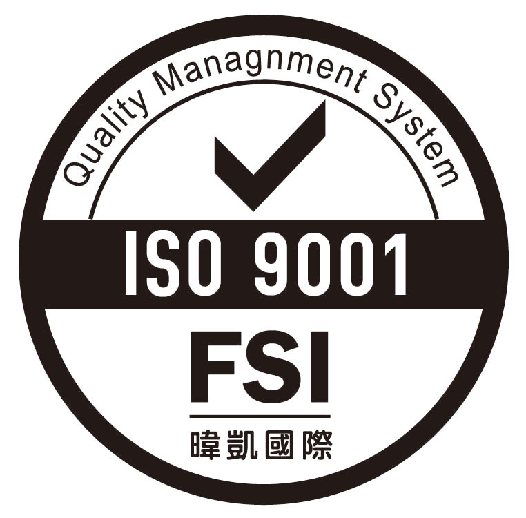 ISO9001品質認證