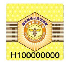 國產蜂產品證明標章
