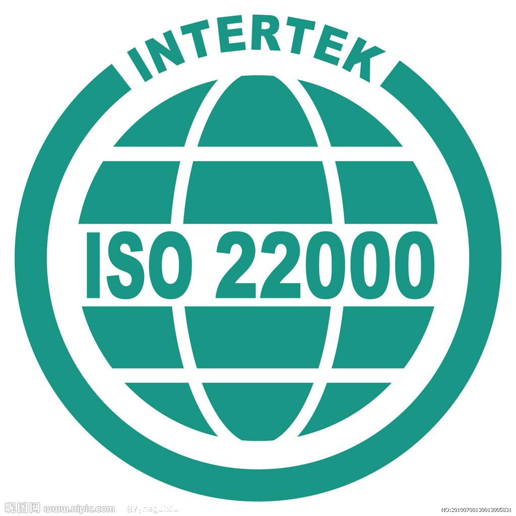 ISO 22000食物安全及品質管理系統