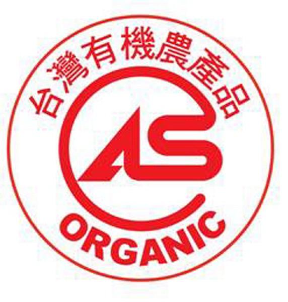 CAS台灣有機農產品