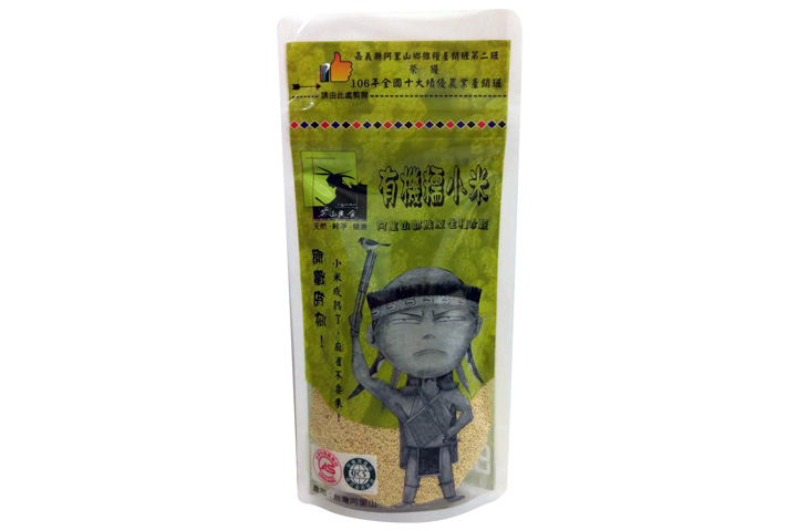有機糯小米(小包)