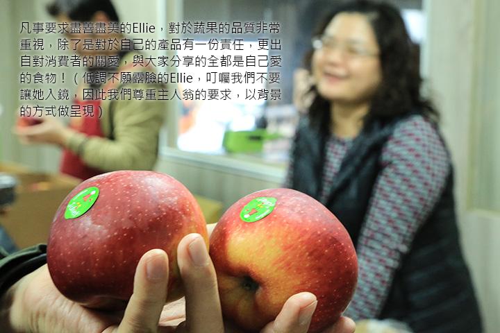 凡事要求盡善盡美的Ellie,對於蔬果的品質非常重視,除了是對於自己的產品有一份責任,更出自對消費者的關愛,與大家分享的全都是自己愛的食物!(低調不願露臉的Ellie,叮囑我們別讓她入鏡,因此我們尊重主人翁的要求,以背景的方式作呈現)