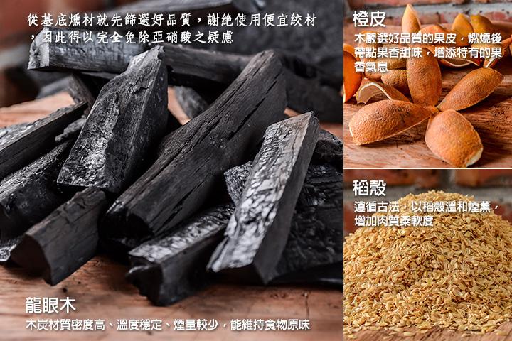 從基底燻材就先篩選好品質,謝絕使用便宜絞材,因此得以完全免除亞硝酸之疑慮