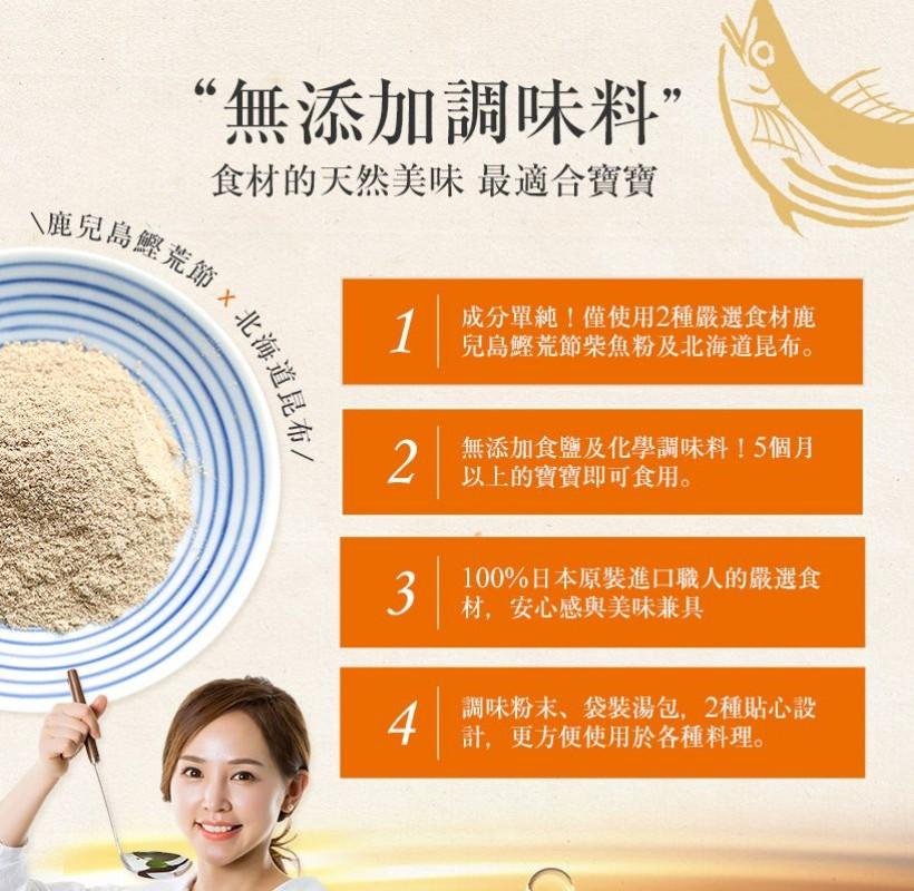 「日本ORiDGE無食鹽昆布柴魚粉」的圖片搜尋結果